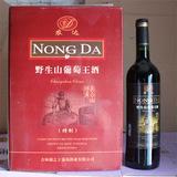 精致农达野生山葡萄酒