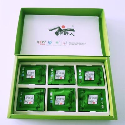 海藻茶礼盒装|润肠|排毒|减肥