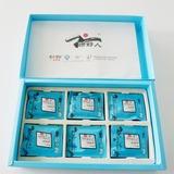 海藻茶礼盒装|清肺茶