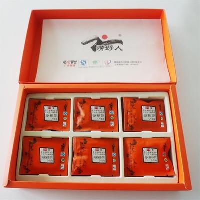 海藻茶礼盒装|助睡眠