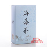 崂好人海藻茶|清肺茶|润喉茶|清咽润喉茶