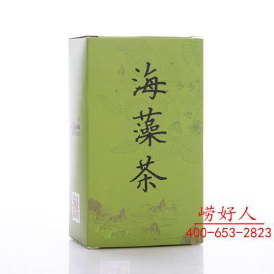 肠清茶便秘清肠排毒茶润肠茶通便茶减大肚子常润茶海藻三清茶